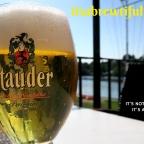 Beer & Bike:  Essen – Duisburg
