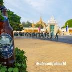Brewtiful Phnom Penh